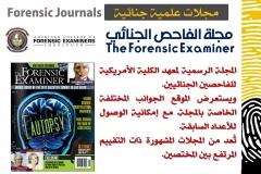مجلات 2