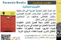 F chem Book